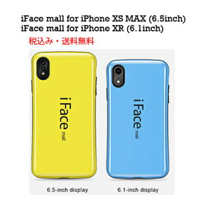 iFace mall iPhone XR iPhone XS MAXケースカバー iPh