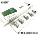 Eleaf GT M 0.6ohm Head イーリーフGTシリーズ 0.6Ωコイル5個入りセットiJustAIO/iJust mini用