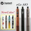 【あす楽】【リキッド付】Joyetech eGo AIO 【新色】ジョイテック スターターキット VAPE 電子タバコ セット 電子たばこ