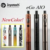 【メール便送料無料】【リキッド付】Joyetech eGo AIO 【新色】ジョイテック スターターキット VAPE 電子タバコ セット 電子たばこ
