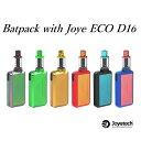 【あす楽】【メール便で送料無料】Joyetech BATPACK with Joye ECO D16 [ジョイテック/バットパック]VAPEECOテクノロジー