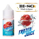 楽天電子タバコ&リキッドsmartsmokers電子タバコ リキッド BI-SO スッキリメンソール 【アップルメンソール】Frozen Juice Apple お得な30ml