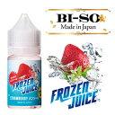 楽天電子タバコ&リキッドsmartsmokers電子タバコ リキッド BI-SO スッキリメンソール 【ストロベリーメンソール】Frozen Juice Mango Mentholお得な30ml