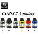 Joyetech CUBIS 2 Atomizer ジョイテックキュービス2 アトマイザー 電子タバコ 電子たばこ VAPE MOD