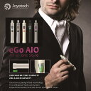 【あす楽】【リキッド付】 電子タバコ セット 電子たばこ Joyetech eGo AIO ジョイテック スターターキット VAPE