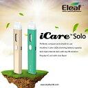 【電子タバコ セット】 Eleaf iCare Solo スターターキット [アイケアソロ]リキッド付 電子たばこ VAPE