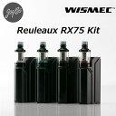 【あす楽】【VTC4電池付】WISMEC Reuleaux RX75kit with Amor Mini VAPE 電子タバコ セット 電子たばこ05P05Nov16
