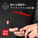 GLEVIO【楽天ランキング4冠●71%OFF】財布 二つ折...