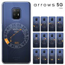 Arrows 5G F-51A ケース カバー 富士通 アローズ5G F-51A スマホケース fujitsu arrows 5G F-51A docomo ハードケース カバー 液晶保護フィルム付き