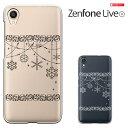 ZENFONE LIVE L1 ケース SIMフリー za550kl カバー ASUS エイスースZenfone Live L1/ ZA550KL ハードケース カバー 液晶保護フィルム付き