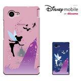 ��Disney Mobile on docomo DM-01H ��������Disney DM-01H ������ disney dm01h���С� docomo Disney Mobile on docomo DM-01H �ǥ����ˡ����ޥ�
