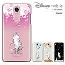 Disney Mobile on docomo DM-01K ディズニー・モバイル・オン・ドコモ d...