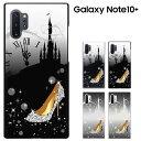 Galaxy note10+ galaxy note10 plus ケース ( au SCV45 / Docomo SC-01M / SoftBank 兼用) Samsung ギャラクシー ノート 10 plus カバー ハードケース 液晶保護フィルム付き
