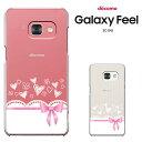 Samsung Galaxy Feel SC-04J ケース ギャラクシーフィール SC04J カバー ハードケース 携帯ケース