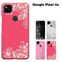 Google Pixel 4A ケース GOOGLE PIXEL4A カバー グ