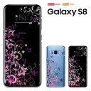 Samsung Galaxy S8 ケース SC-02J/SCV36 ギャラクシーs8 galaxy s8 カバー ハードケース スマホケース