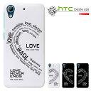 HTC Desire 626 ケース 【htc desire 626】【htc desire 626 ケース】【 desire 626 カバー】【simフリー】【htc626 カバー】【626】htc desire 626スマホケース カバー