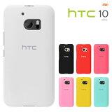 HTC 10 HTV32 ������ au �������ƥ������� �ƥ� HTV32 ���С� HTC 10 �ϡ��ɥ����� ���ޥۥ����� �վ��ե����1��ץ쥼���