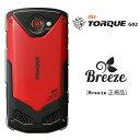 TORQUE G02 ケース TORQUE G02 カバー TORQUE G02