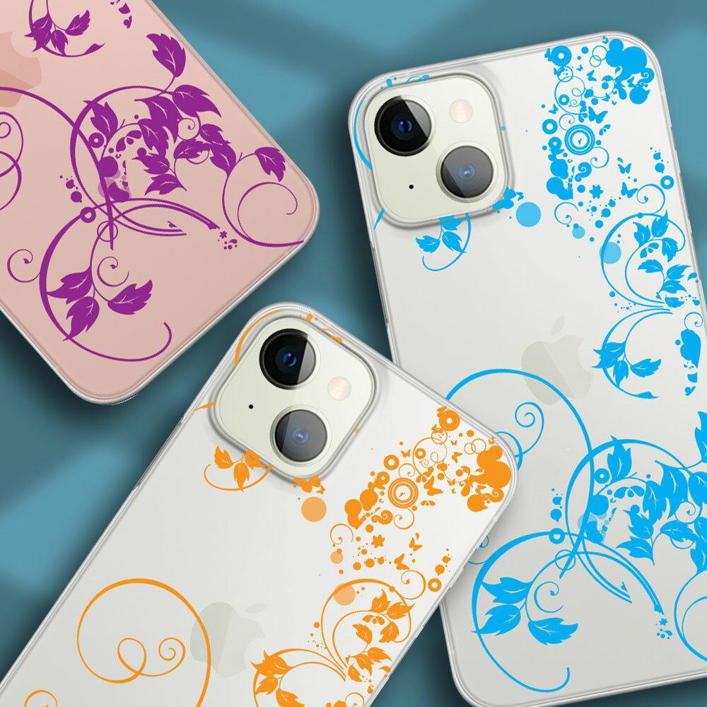 【全機種】【GALAXY】galaxy s9 ケース s9 plus /NOTE8 /S8 ケース/ S8 plus/Feel【iPhone】iPhone X ケース/iPhone8 ケース /8 plus【XPERIA】XPEIRA XZ2/ XZ1/Premium【AQUOS】AQUOS R2ケース /aquso ea/ファーウェイp20lite/Android one X4/S2