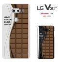 LG V30+ L-01K /JOJO L-02K /isa...