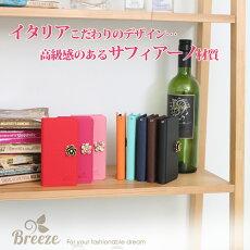 SO-03F手帳