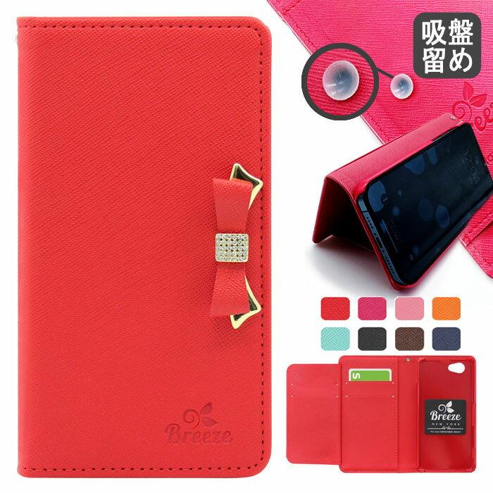 iPhone7 ケース【スマホ全機種対応】【XPERIA】XZs/XZ Premium/X…...:smarttengoku:10000496