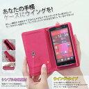 【AQUOS PHONE ZET...
