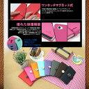 【Xperia Z3 手帳...