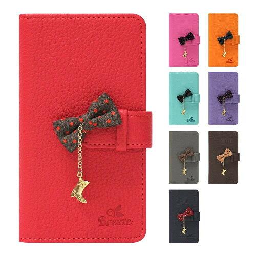 【唯一の】 ディズニー手帳型スマホケース,iphone5 手帳型 人気 クレジットカード支払い 促銷中