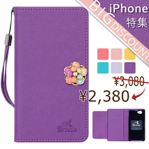 【生活に寄り添う】 iphone6 ケース ビーズ ブランド,iphone6 ケース 手帳 ブランド ランキング 送料無料 促銷中