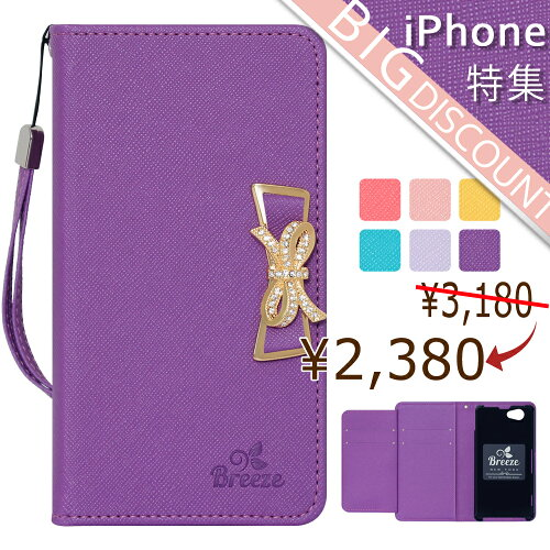 【安い】 iphone6plusケース 手帳型 おしゃれ,マイケルコース 香水 クレジットカード支払い シーズン最後に処理する