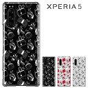 【5%OFF】Xperia5ケース xperia5 カバー ...