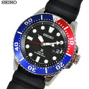 【あす楽】 SEIKO セイコー 腕時計 SNE439P1 ...