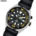 【あす楽】 SEIKO セイコー 腕時計 SUN021P1 プロスペックス キネティック GMT ダイバー クォーツ ラバー メンズ 【楽ギフ_包装選択】【逆輸入】【時計】【海外モデル】【海外】【ダイバーズ】