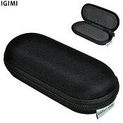 【人気商品】IGIMI イギミ BECO 1本用 携帯 時計ケース BI324197 ポイント消化にも♪ 【収納ケース】【腕時計】【時計】【ケース】【ウォッチケース】