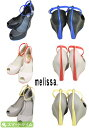 【あす楽】 MELISSA / メリッサ PATCHULI VII 31303 ウェッジソール レインシューズ 【ラバーシューズ】【パンプス】【靴】【並行輸入…