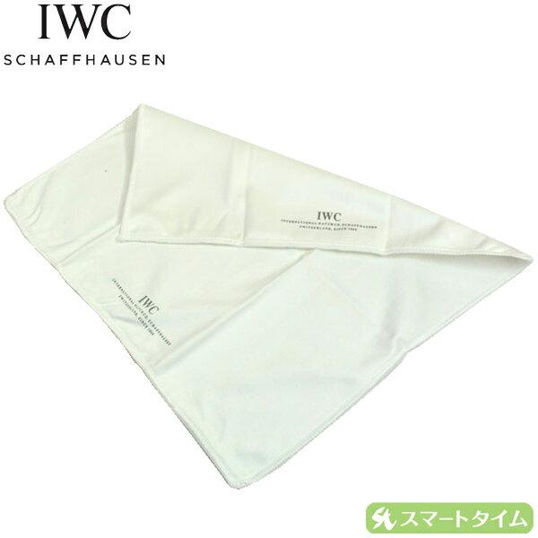 IWC / インターナショナルウォッチカンパニー マイクロファイバー・クリーニングクロス 【時計】【腕時計】【新品】【並行輸入】【クリックポスト対応】