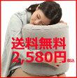 【送料無料 あす楽】 飛行機 新幹線 抱き枕 座席でうつぶせ寝をしたい人に 子供のフットレストにも! 旅行便利グッズ ポータブル トラベルグッズ SmartTravel あす楽対応 532P16Jul16