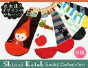 [再入荷]ソックスシンジカトウデザイン レディース靴下くるぶし丈 22-24.0cm Shinzi Katoh Design sox