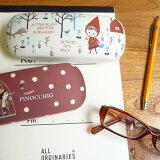 眼镜盒组套(硬) 真嗣Kato设计Glasses case with cloth Shinzi Katoh[メガネケースセット(ハード) シンジカトウデザイン Glasses case with cloth Shinzi Katoh]