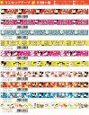 スイミーxディズニーコラボ 15mmマスキングテープ 15mm x 10m Swimmy x Disney Collaborated masking tape