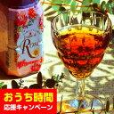 『抗糖化で美肌』薔薇の香りのペットボトルタイプ・ハーブティー【パルファンドローズ】24本入り「楽天ランキング1位獲得」