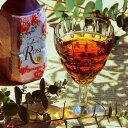 37%オフ『抗糖化で美肌』コンナルス配合ハーブティー【パルファンドローズ】薔薇の香り♪ペットボトルタイプ 24本入り「楽天ランキング1位獲得」
