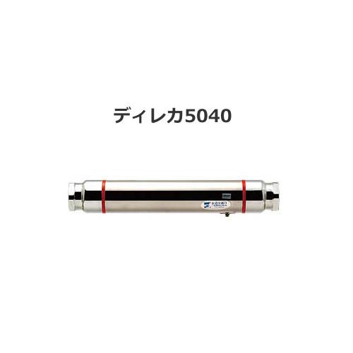 【代引き不可・送料無料】ディレカ5040・426...の商品画像
