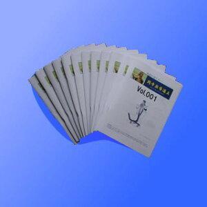 【書籍】運の科学レポート 関帝廟導運王 1冊/B5サイズ64ページ(全24巻の内1冊)
