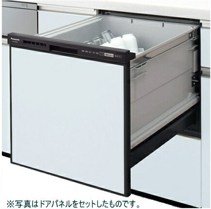 パナソニック NP-45RS6K ビルトイン食器洗い乾燥機 ドアパネル式 操作部カラー ブラック) R6シリーズ