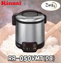 リンナイ家庭用ガス炊飯器 (こがまる) 1〜5合 タイマー ジャー付【RR-050VMT(DB)】
