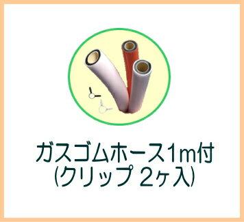 リンナイガス赤外線グリラー ペットミニ 【RG...の紹介画像2
