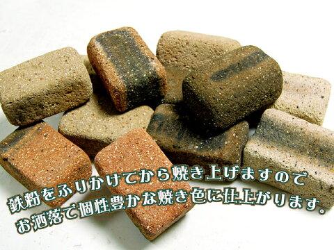 【送料無料】(40個)ミニレンガ おしゃれな花壇用レンガ ガーデニングレンガ プチブリック ブロックレンガ 40個セット